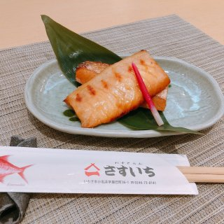【数量限定】お魚屋さんが本気で作った! 【鮭ハラス焼】2パックセット