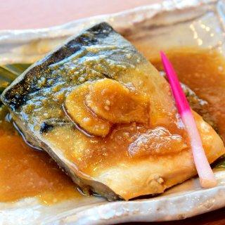 新【魚屋の本気】サバの味噌煮3切セット