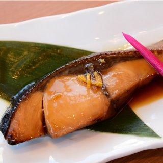 新【魚屋の本気】ブリの柚庵焼 3切セット