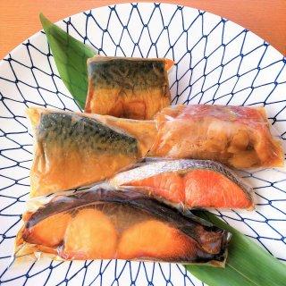 【魚屋の本気】 煮魚5種詰め合わせ