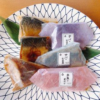 【魚屋の本気】赤魚2切・サバ味噌2切・サバ生姜2切セット