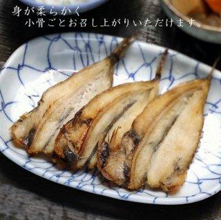 【魚屋の本気】めひかり開き焼 4尾入 2パック