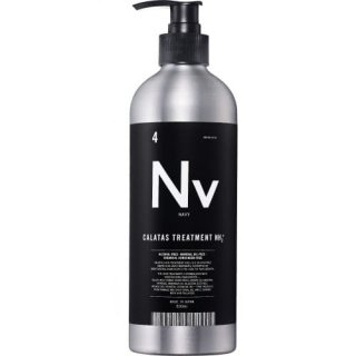 NH2+ TREATMENT