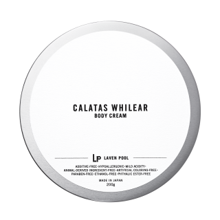 WHILEAR BODY CREAM