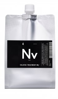 NH2+ TREATMENT REFILL