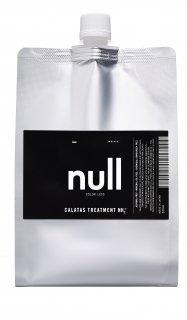 NH2+ TREATMENT REFILL