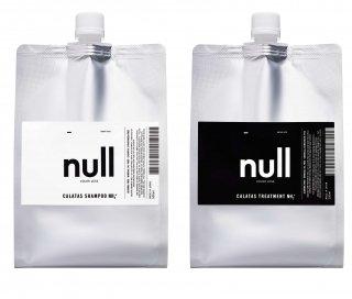 NH2+ REFILL SET