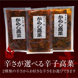 からし高菜(120g)