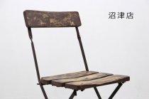 【沼津店】 US ヴィンテージ フォールディング チェア 折り畳み 椅子 無垢材 アイアン 1
