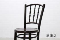 【沼津店】 クラシカル ビーチ材 ベントウッド ダイニング チェア 椅子 ヴィンテージ C
