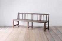 レトロ ベンチ 長椅子 無垢材 木製 3人4人 ヴィンテージ ダイニング 待合 チャーチ 教会 学校 什器
