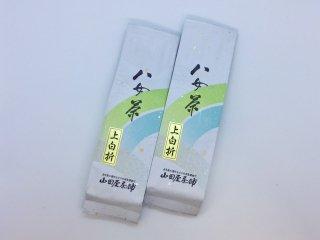 八女茶(上かぶせ白折茶) 100g