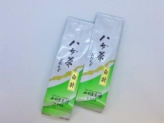 八女茶ぶれんど(並かぶせ白折茶) 100g