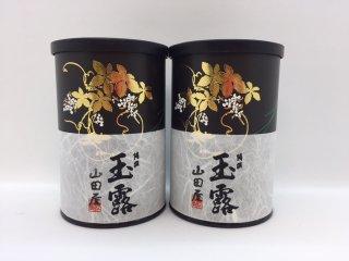 八女茶(特選玉露) 80g