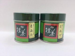 北川半兵衛(特上抹茶) 20g