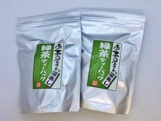 業務用ティーバック 深蒸し茶(5g×40p)