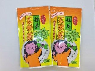 抹茶入り玄米茶 (カルシウム+コラーゲン入) 150g