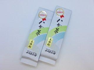 八女玉露(最上粉茶) 100g