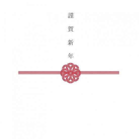 メッセージTB (謹賀新年)