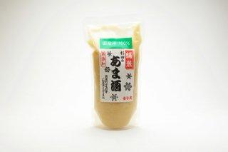 無添加 杉田の純米あま酒  <br>【 気温の高い時期の発送は、クール便でのお届けとなります。】