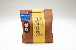 甘口【紙包装】 3種詰合せ袋