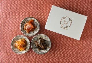 【スライス/一口パック】雪の花 スライス漬物(各40g×5袋)箱入