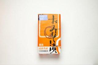 田舎漬 辛口【箱詰】 6種詰合せ700g
