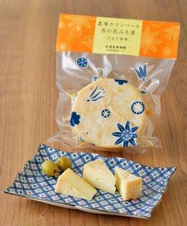 チーズ職人と味噌蔵人の<br>美味しい出会い<br>  【入荷待ち】<b>農場カマンベール雪の花みそ漬</b><br>たまり味噌<br>
