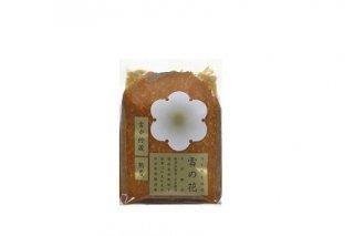 【数量限定販売】<br>芳醇な香り<br><strong>雪中貯蔵雪の花熟香(じゅくこう)500g</strong>