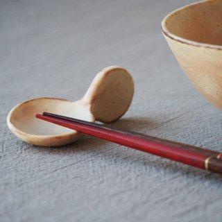 粉福スプーン箸置き-丸-