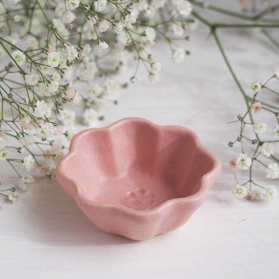 マカロンピンク・花豆小鉢