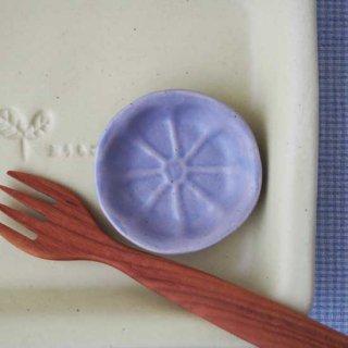 マカロンラベンダー・豆小皿オレンジ