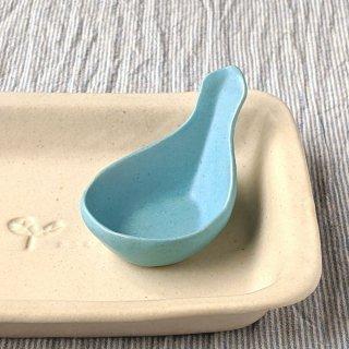 マカロンブルー・れんげ豆小鉢
