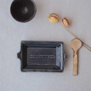瑠璃釉手つき長方皿
