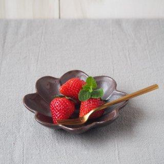 キャラメリゼブラウン・花の小皿