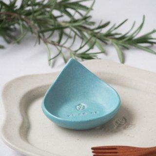 マカロンブルー・しずく豆小皿