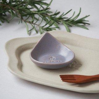 マカロンラベンダー・しずく豆小皿