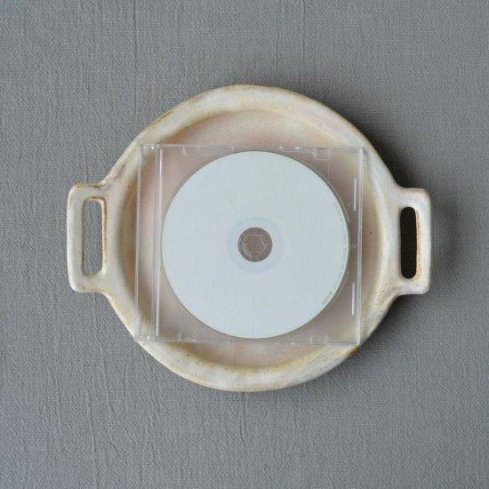 粉福ハンドル丸皿