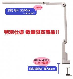 EK330-WH2(白)