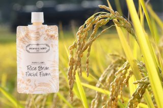 Rice bran facial Foam