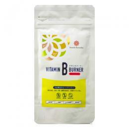 ビタミンBバーナー(ミトコンドリアサポート)グループファスティング参加者用商品