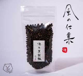 [風の仕業-冷薫]  燻製黒胡椒 75g