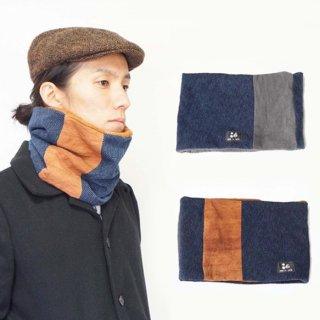 ネックウォーマー/三河木綿  かすり刺し子織