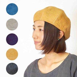 もこもこベレー帽  /お散歩5カラー /  知多織物