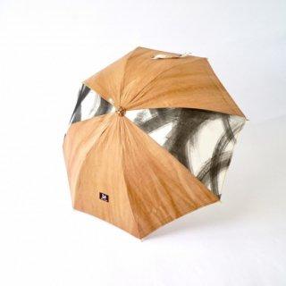 日傘/墨×ブラウンベージュ/三河織物