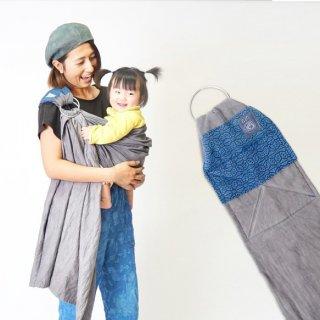 麻の葉 ベビースリング/グレー/三河織物