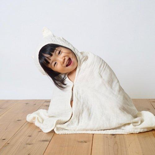くま耳ベビーアフガン/生成り/3重ガーゼ 知多木綿
