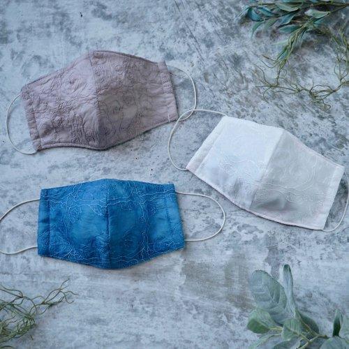 刺繍レース立体マスク/3カラー/知多木綿