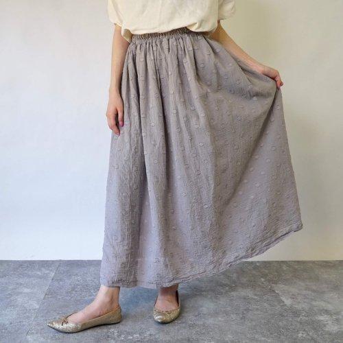 サマーマキシスカート/ドットグレー/遠州織物
