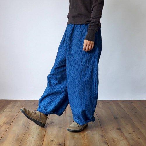 一本刺し子 バルーンパンツ/ブルー/三河木綿 刺し子織